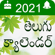 Telugu Calendar 2018 2.0.26