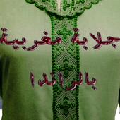جلابة مغربية بالراندا 1.1