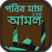 ramadan calendar pro 2017 1 0 APK Download - Android Lifestyle Apps