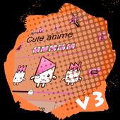Cute anime PlayerPro Skin 2.2 Robin Egg