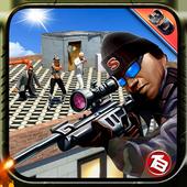 Sniper 3D Assassin: Revengers 2.0
