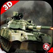 Tank Commando Operation 2016 1.0