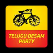 Telugu Desam Party Official 1.4