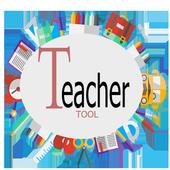 Teacher TOOL 1.0