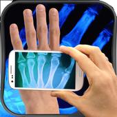 X-Ray Scanner Prank 1.2