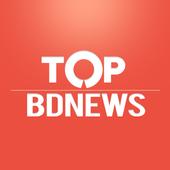 Top BDNews: Latest Bangla News 5.2.2