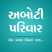Aboti Parivar 1.2.0