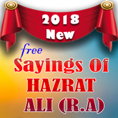 Quotes & Sayings of Hazrat Ali (R.A) 1.1