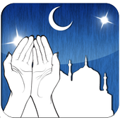 Ramadhan Karim Dua's with Text 1.0.4