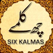 Six Kalmas of Islam 2.13