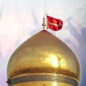 Bargah-e-Hussaini 1.00.00