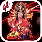 Maa Durga Hd Wallpapers 1.1