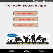 TLV Squash 1.0