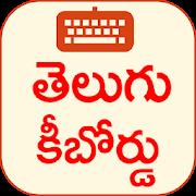 Telugu Keyboard Telugu Typing 1.13