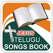 Jesus Telugu Songs Book 1.0.2
