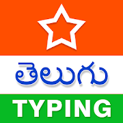 Telugu Typing (Type in Telugu) App 1.5.0