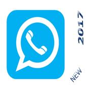 ثيمات الوااتس ب الجديدة كليا 2017 NEW 1.0