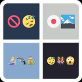 Guess the Emoji! 2.3.5e