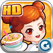 QQ餐厅HD 2.1.0