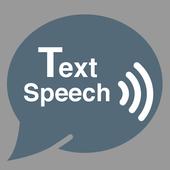 Text To Speech 1.0