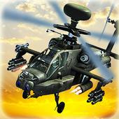 Helicopter Gunship Shooter 3D 1.0