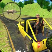 Wild Animals Safari Park Huntsman Shooting Games 1.3