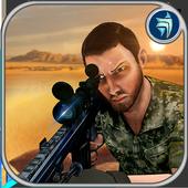 Sniper Duty Frontier Escape 1.0