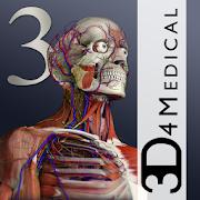 Essential Anatomy 5 1.2.0