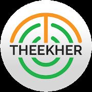 Theekhers - Technician App