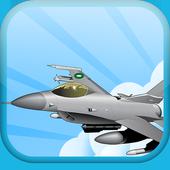 Air Force 1.1