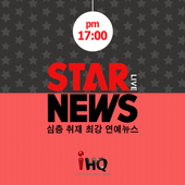 K STAR 생방송 스타뉴스 2.2