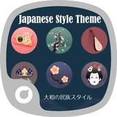 Japanese Style Theme 1.0.0