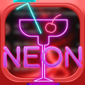 Free Neon Glow Red SMS Plus Theme 1.0.34