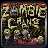 Zombie Smasher Defense Free 1.01