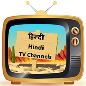 Hindi TV Channels 1.0