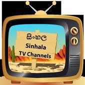 Sinhala TV 1.0