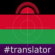 Chichewa English Translator 1.6