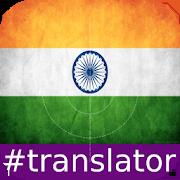 Kannada English Translator 1.6