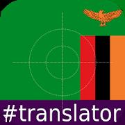 Lozi English Translator 1.6
