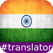 Punjabi English Translator 1.6