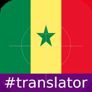 Wolof English Translator 1.6