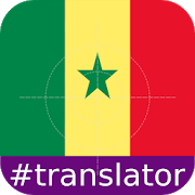 Setswana English Translator 1 6 APK Download - Android Education Apps
