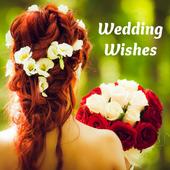 Wedding Wishes 2.0
