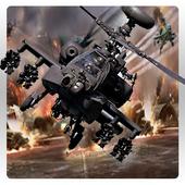 Gunship Gunner Extreme 1.0