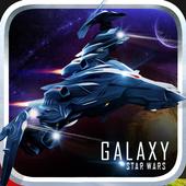 Galaxy Star War 3.12