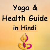 Yoga and Health Guide 1.4