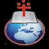 Word of God - Kannada 1.6