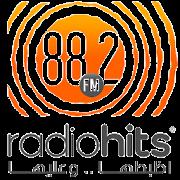 Radio Hits 88.2 راديو هيتس 25