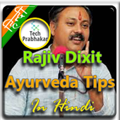 Rajiv Dixit Ayurveda Tips In Hindi 1 0 APK Download - Android Health
