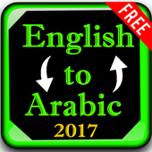 Arabic-English عربى Translator 2.0